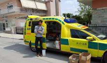 Ambulance for Syrian refugees in Greece