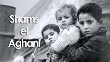 Shams el Aghani sung by Rich Siegal