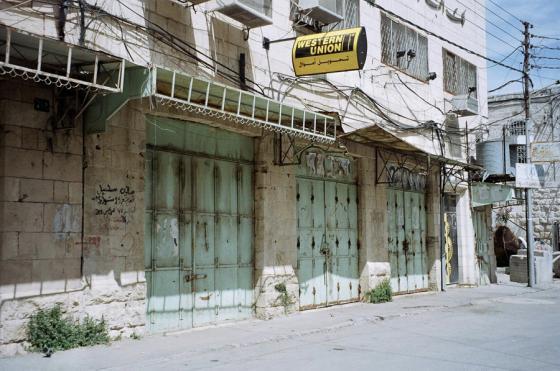 Closed Ghetto in Palestine