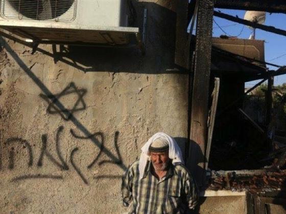 Zionist graffiti