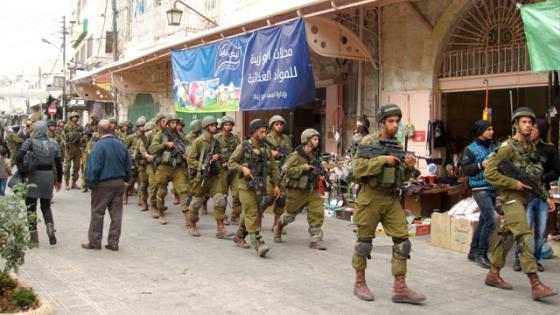 Military oppressors