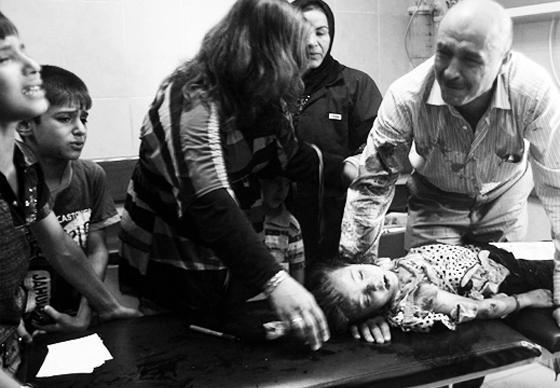 Iraqi victim