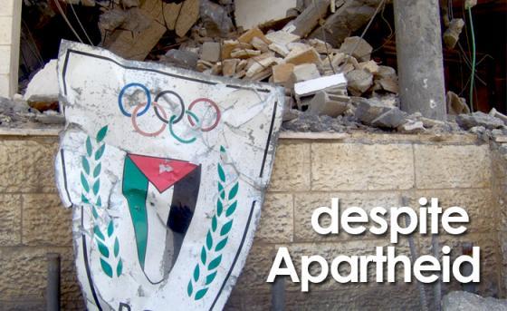apartheid israeli ban palestine