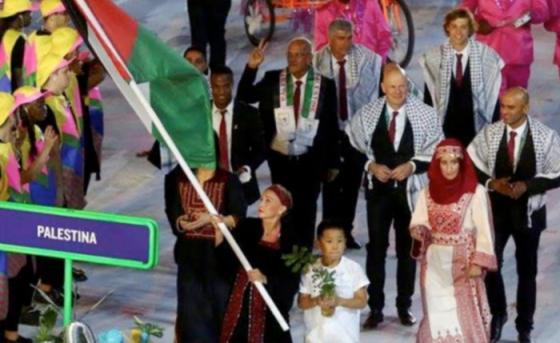 Palestine olympics