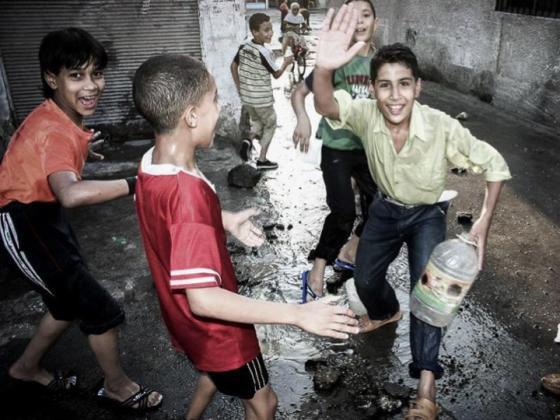 playful teens gaza