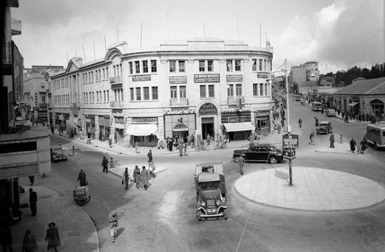 sansour building, Jerusalem, circa 1930's
