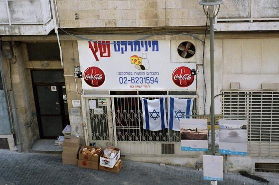 Settlement in Israel
